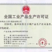 100克王子铜版纸128克王子图片