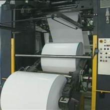 金东铜版纸 晨鸣铜版纸 太阳铜版纸郑州经销商