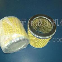 供应寿力空滤02250125-371
