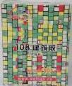 供应直供长沙武汉108建筑环保胶粉,108胶界面剂,303界面剂