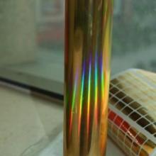 供应苏州电化铝烫印膜烫金膜冷烫膜