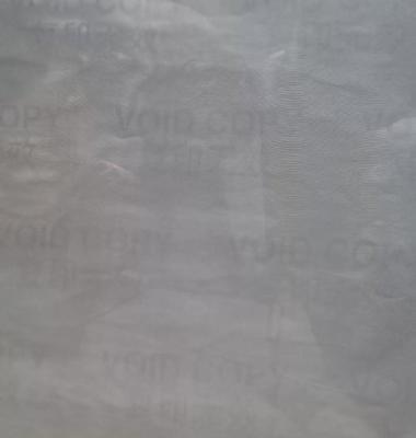防复印纸图片/防复印纸样板图 (1)