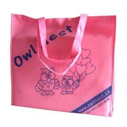 供應北京環保購物袋