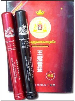 王冠雪茄烟叶有限公司
