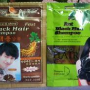 染发草本植物精华袋装一洗黑图片