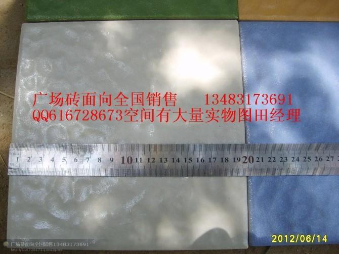 供应广场砖-广场砖价格-广场砖规格