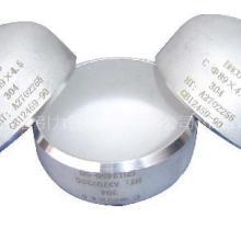 供应高压碳钢大小头管帽图片