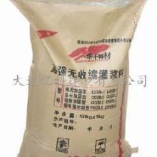 供应抗离析灌浆料耐高温灌浆料灌浆树脂批发