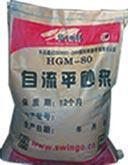 华千批发多种特种砂浆15966872452销售