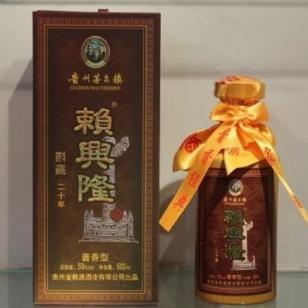赖兴隆20年陈酿赖茅酒图片