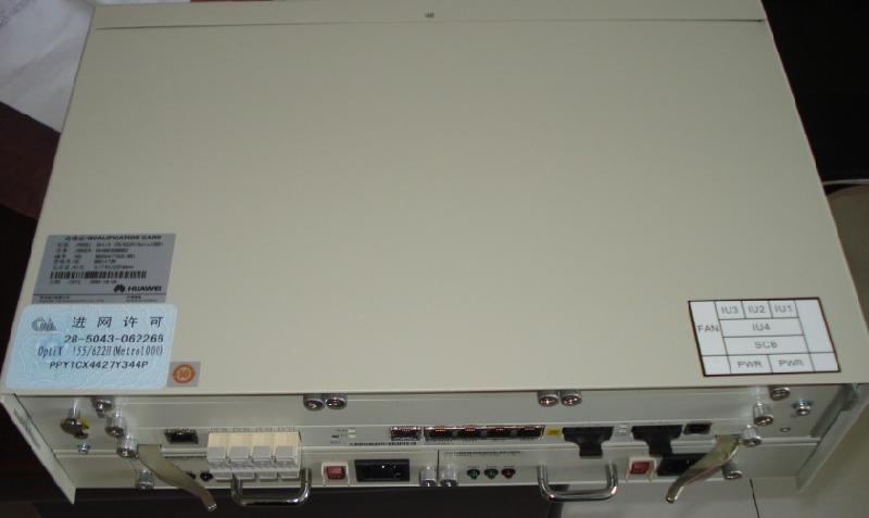 【华为SDH光传输设备OPTIX 155/622H价格