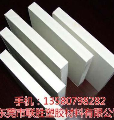 发泡板材图片/发泡板材样板图 (2)