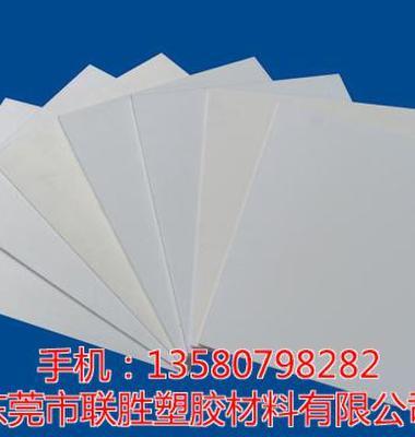 发泡板材图片/发泡板材样板图 (4)