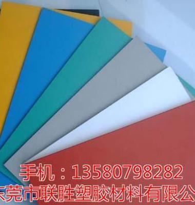 发泡板材图片/发泡板材样板图 (3)