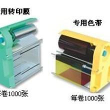 供应IST彩色带IST转印膜CX330彩色带CX330转印膜