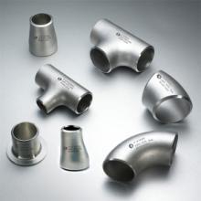 鼎成管道长期供应各种材质的不锈钢管件,碳钢管件,合金钢管件
