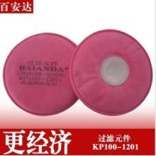 防酸性气体防护面罩图片防酸性气体防护半面具图片