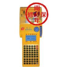 供应云南昆明硕方电脑连接线号机TP66i批发