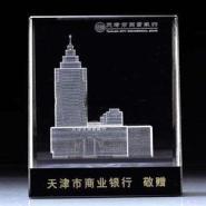 北京水晶制品北京水晶奖品图片