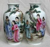 嘉庆道光时期瓷器的鉴定拍卖征集图片