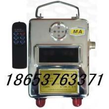声光报警器 KXH18声光报警器 电子电工仪器 其他仪器仪表
