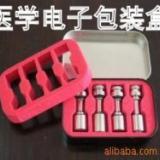 供应EVA包装盒子订做加工 EVA电子产品包装盒子生产厂家价格