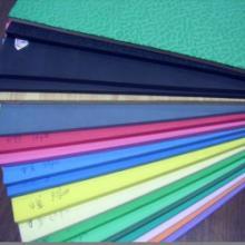 供应EVA包装海绵材料 EVA海绵成型包装 片材卷材图片