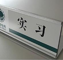 供应十堰广告标牌制作,标牌设计,批发