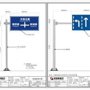 道路交通标识牌图片