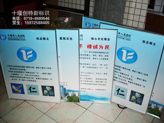 铝型材画框广告画框铝合金广告边框铝型材海报框广告边框十堰画框边框