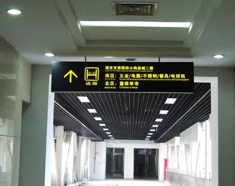 供应十堰商场吊牌图片