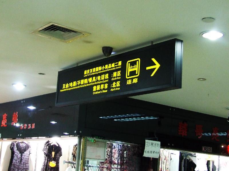 供应商业广场吊牌图片