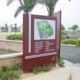 十堰旅游景区标牌