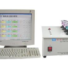 供应生铁铸件分析仪