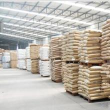 纺织器材-尼龙66原料报价批发