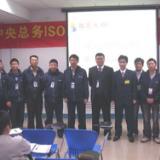 供应南通ISO9001认证  苏州宏儒顾问管理咨询公司
