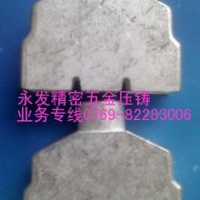 供应锌合金电脑周边配件生产厂家