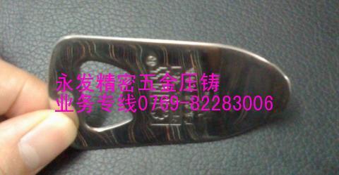 供应东莞锌合金压铸加工