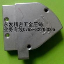 供应优质锌合金电脑家电周边配件