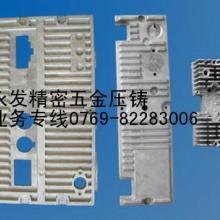 供应铝合金散热片-机箱散热片
