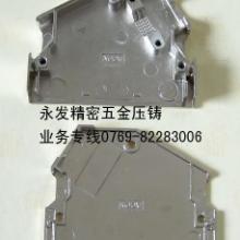 供应锌合金工程机械配件