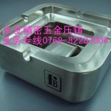 供应锌合金压铸件-锌合金外壳生产