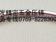 供应锌合金压铸件-锌合金拉手