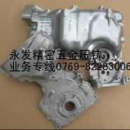 专业优质锌合金开发设计模具图片