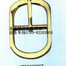 供应专业生产五金饰品/服饰五金配件/皮带扣/腰带扣