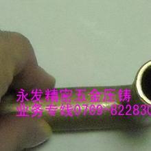 供应专业铜工艺品铸造加工铜法兰