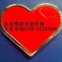 供应东莞厂家专业生产高档铜工艺礼品配件/铜压铸件批发