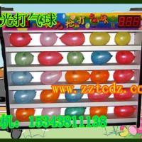 激光打气球游戏机厂家,激光打气球游戏机价格,无线激光打气球