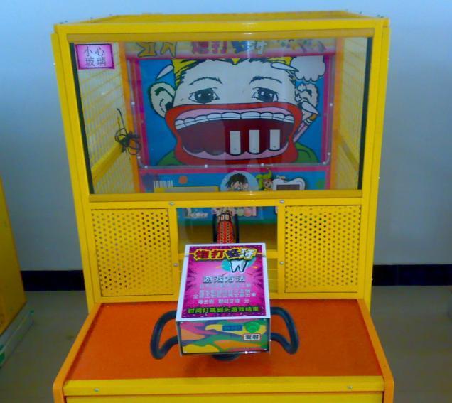 游游戏机_供应儿童游乐设备打牙齿游戏机,儿童游乐园系列游戏机