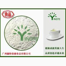 供应食品营养强化剂:矿物质预混料